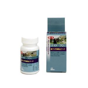 8in1 エイトインワン 食フン行為防止フード 60粒 犬 サプリメント|petyafuupro