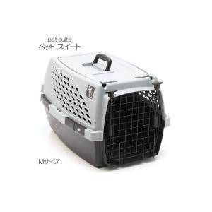 ペットスイート M グレー 犬 猫用キャリーバッグ キャリーケース クレート(7kgまで)|petyafuupro