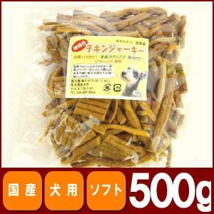 規格外チキンジャーキー500g|petyafuupro