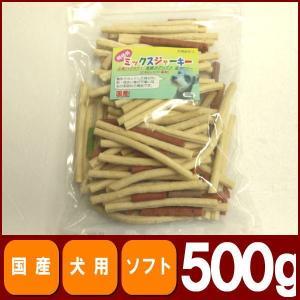 規格外ミックスジャーキー500g|petyafuupro