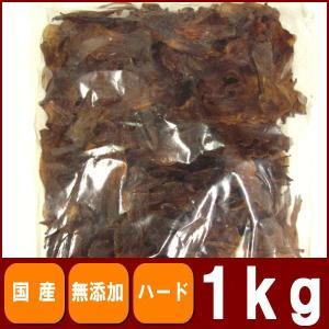 業務用鶏とさか1kg 国産 無添加 無着色 犬用|petyafuupro