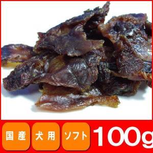 犬 おやつ 国産砂肝ソフト100g|petyafuupro