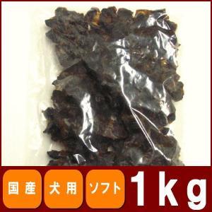 業務用国産砂肝ソフト1kg|petyafuupro