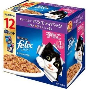 フィリックス やわらかグリル 子ねこ バラエティ(ツナ・チキン) 12袋入り×5個(ケース販売) petyafuupro
