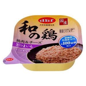 和の鶏 犬用 鶏肉&チーズ さつまいも 95g×24個(ケース販売)|petyafuupro