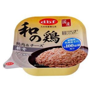 和の鶏 犬用 鶏肉&チーズ 軟骨 95g×24個(ケース販売)|petyafuupro