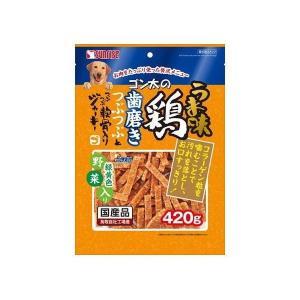 ゴン太のうま味鶏 歯磨きつぶつぶ軟骨入りジャーキー 緑黄色野菜入り 420g×24個(ケース販売)|petyafuupro