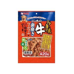 ゴン太のうま味牛 歯磨きつぶつぶ軟骨入りジャーキー 緑黄色野菜入り 420g×24個(ケース販売)|petyafuupro