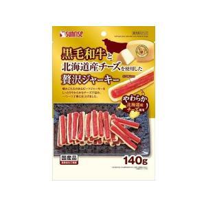 黒毛和牛と北海道産チーズを使用した 贅沢ジャーキー 140g×48個(ケース販売)|petyafuupro
