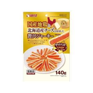 国産地鶏と北海道産チーズを使用した 贅沢ジャーキー 140g×48個(ケース販売)|petyafuupro