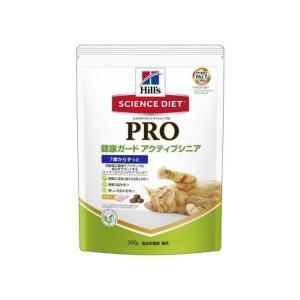 キャットフード サイエンスダイエット プロ 猫用 健康ガード アクティブシニア 7歳からずっと 300g ×8個(ケース販売)|petyafuupro