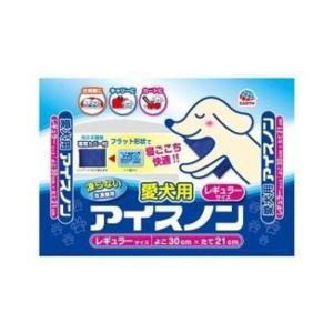 犬用保冷剤 アース・ペット 愛犬用 アイスノン レギュラー|petyafuupro