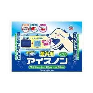 犬用保冷剤 アース・ペット 愛犬用 アイスノン ワイド|petyafuupro