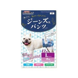 犬用オムツ ドギーマン ジーンズ風パンツ L|petyafuupro