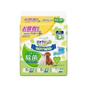 犬猫用除菌 デオクリーン ノンアルコール 除菌ウェットティッシュ つめかえ用 60枚入 3個パック|petyafuupro