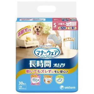 犬用オムツ ユニ・チャーム マナーウェア ペット用 長時間 紙オムツ S 30枚 高齢犬|petyafuupro