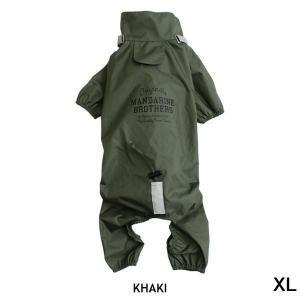 犬 レインコート マンダリンブラザーズ レインスーツ RAIN SUITS カーキ XL MANDARINE BROTHERS|petyafuupro