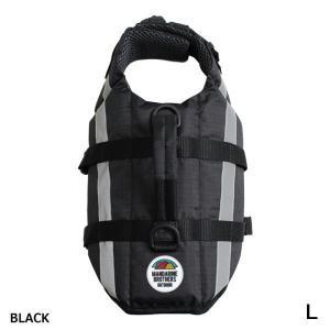 犬 ライフジャケット マンダリンブラザーズ LIFE JACKET ライフジャケット ブラック Lサイズ MANDARINE BROTHERS|petyafuupro