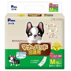 第一衛材 P.one 男の子&女の子のための マナーパッド 介護用 Mサイズ 15枚入り PMP-733 高齢犬|petyafuupro