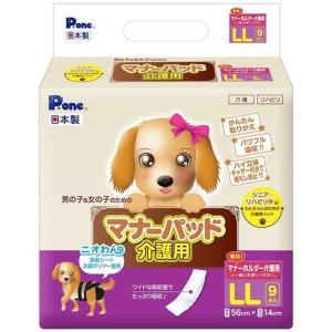 第一衛材 P.one 男の子&女の子のための マナーパッド 介護用 LLサイズ 9枚入り PMP-735 高齢犬|petyafuupro