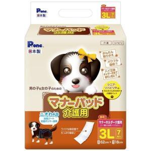 第一衛材 P.one 男の子&女の子のための マナーパッド 介護用 3Lサイズ 7枚入り PMP-736 高齢犬|petyafuupro