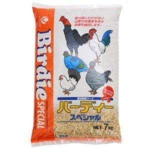フィード・ワン 愛玩鶏用フード バーディー スペシャル 7kg×2個(ケース販売)|petyafuupro