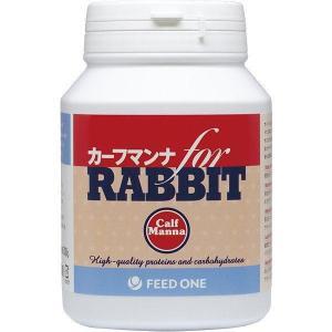 カーフマンナ for RABBIT 300g×12個(ケース販売)|petyafuupro