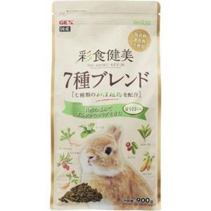 彩食健美 7種ブレンド ( 900g )×12個(ケース販売)|petyafuupro