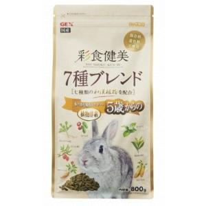 GEX 彩食健美 5歳からの7種ブレンド 800g×12個(ケース販売)|petyafuupro