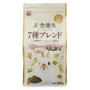 GEX 彩食健美 7種ブレンド毛球ケア 800g×12個(ケース販売)|petyafuupro