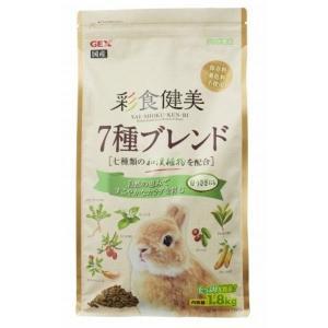 GEX 彩食健美 7種ブレンド 1.8kg×6個(ケース販売)|petyafuupro