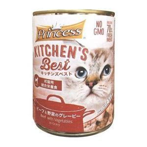 【現品限り】キッチンズベスト プリンセス キャット ビーフと野菜のグレービー 415g|petyafuupro