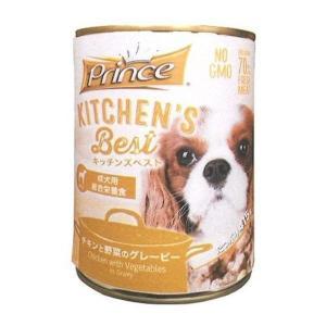【現品限り】キッチンズベスト プリンセス ドッグ チキンと野菜のグレービー 415g|petyafuupro