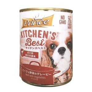 【現品限り】キッチンズベスト プリンセス ドッグ ビーフと野菜のグレービー 415g|petyafuupro