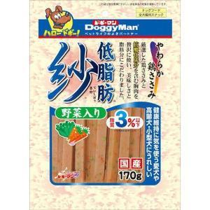 訳あり 在庫処分 紗(さや)低脂肪紗 野菜入り 170g ドギーマン|petyafuupro
