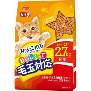 【現品限り】日本ペットフード ミオ おいしくって毛玉対応 フィッシュミックス味 2.7kg|petyafuupro