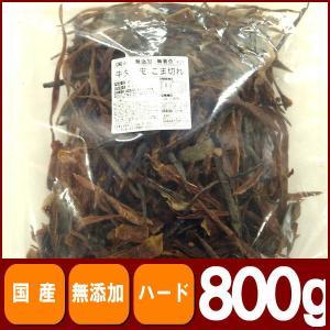 【現品限り】牛タン皮 こま切れ1kg 業務用 petyafuupro