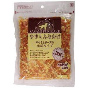 九州ペットフード ササミふりかけ ササミとチーズの小粒タイプ230g|petyafuupro