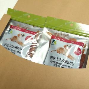 【現品限り】国産ささみ細切り120g×2袋 送料260円|petyafuupro