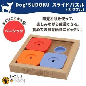 Dog'SUDOKU スライドパズル カラフル ベーシック|petyafuupro