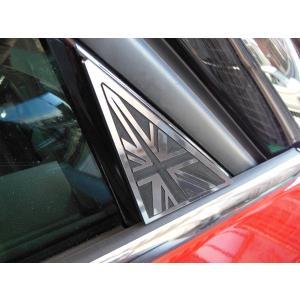 BMW MINI F54 ドアアウタートライアングル (ユニ...