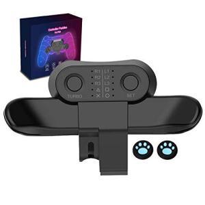 2021 PS4 背面ボタンアタッチメント ストライクパック 背面パドル /リコイル制御/連射 PS4 コントローラー 専用バックボタンアタッチメント|pfgo
