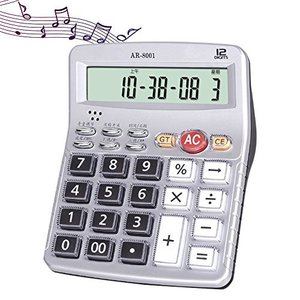 Ueasy サウンド電卓 演奏機能付き電卓 ミュージック 音楽を奏でる 電卓 おしゃれ (#2) pfgo