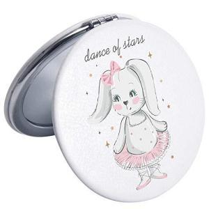 JOYLAND コンパクトミラー 2倍拡大鏡 手鏡 両面 ハンドミラー 折りたたみ かわいい ウサギ pfgo