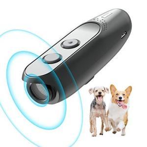 犬 無駄吠え防止 グッズ 超音波吠え防止器具 (2020最新版)しつけ むだぼえ禁止 犬の訓練用 3つの調整モード USB充電式 携帯式 夜泣き対策 pfgo