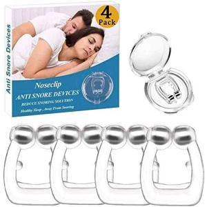 最新型 いびき軽減グッズ いびき対策 安眠睡眠グッズ ノーズクリップ いびき防止クリップ 磁気鼻呼吸クリップ 鼻孔拡張 鼻腔拡張 鼻づまり 鼻呼吸促進|pfgo