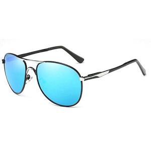 Mincl/偏光サングラス UV400ゴーグル ファッションサングラス 防放射 (blue) pfgo