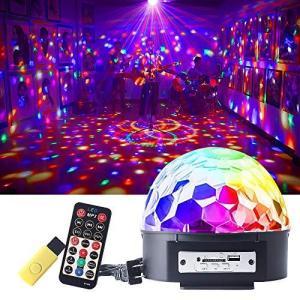 CHINLY 舞台照明 ステージライト ミラーボール RGB多色変化 音声制御 回転ライト 水晶魔球 ミラーボール パーティー DJ ディスコライト|pfgo