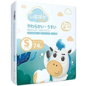 【テープ Sサイズ】Capable オムツ さらさらケア 肌へのいちばん(4~8kg) 74枚|pfgo