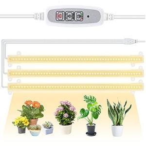 GreensinDoor 植物育成ライト LED 植物ライト 室内栽培ランプ 自然な光の色 タイミング定時機能(2H / 4H / 8H)4段階調光 pfgo